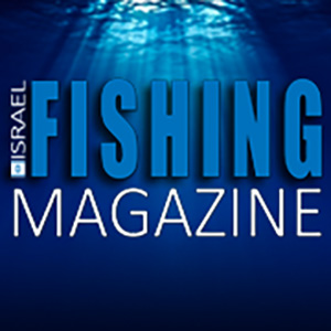 Israel Fishing Magazine