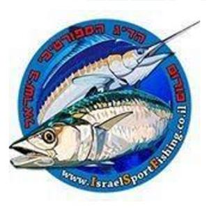 פורום הדיג הישראלי