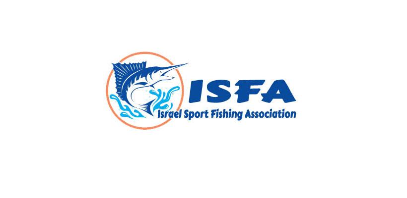 ISFA - איגוד הדייגים הספורטיביים בישראל